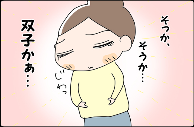001-sum