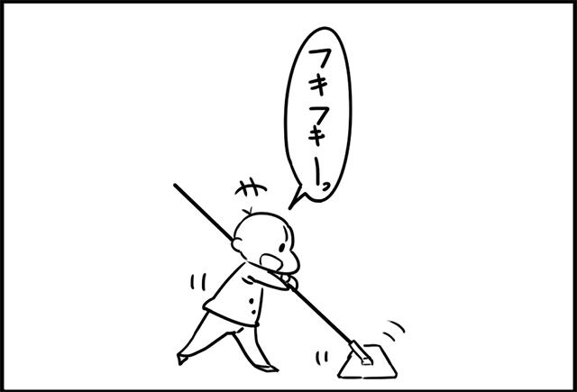 ch13-sum