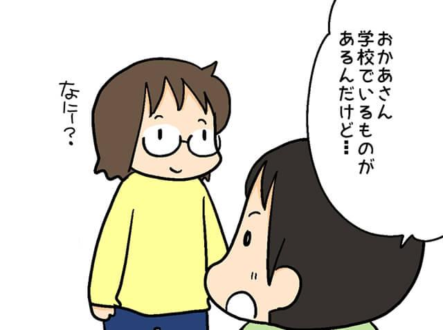 04-sum
