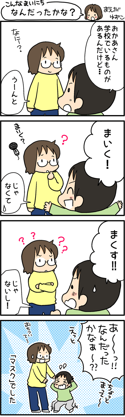 2015-0423-4