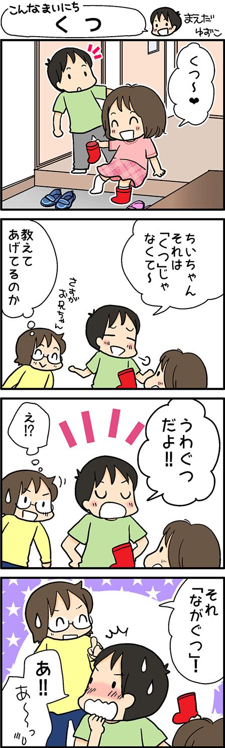 2015-0430-1