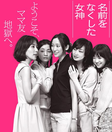 drama_05
