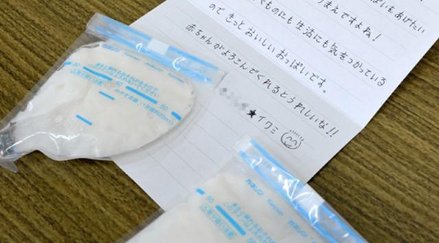 news_milk01