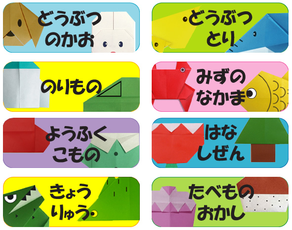 折り紙の 折り紙 幼児 : mammami-a.club