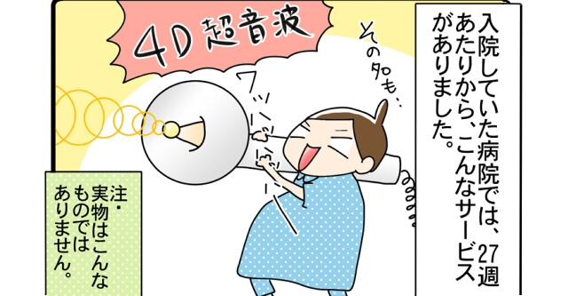 23-sum