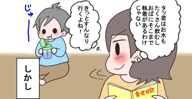 65-sum