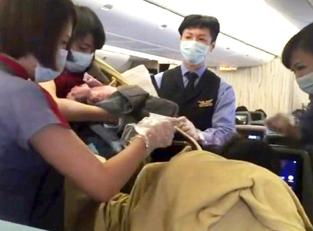 Plane Birth