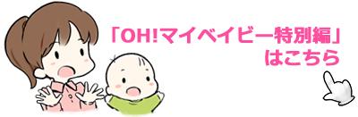 shikida-yomu