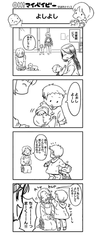 ch55 (1)