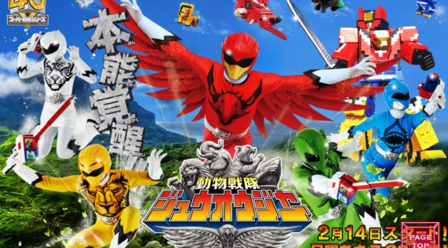 zyuoh