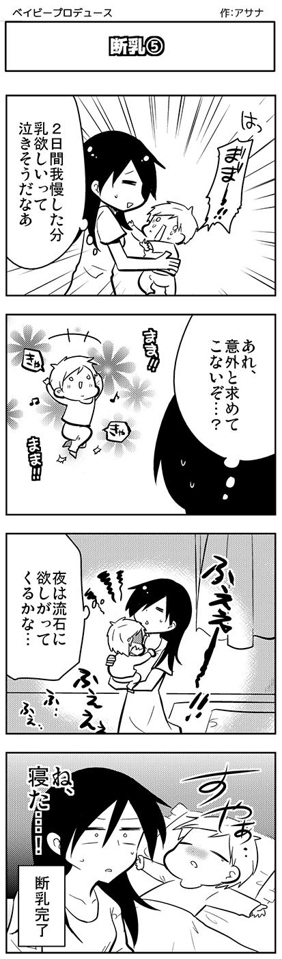 baby_p_65