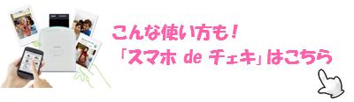 fuji-banner