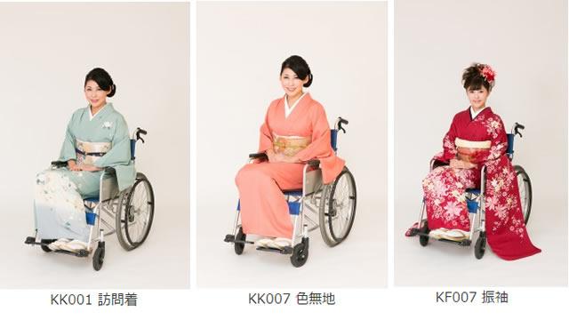 kimono_00
