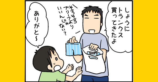 102-sum (1)
