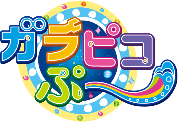 logo_garapikopu_fortitleanime_600-410