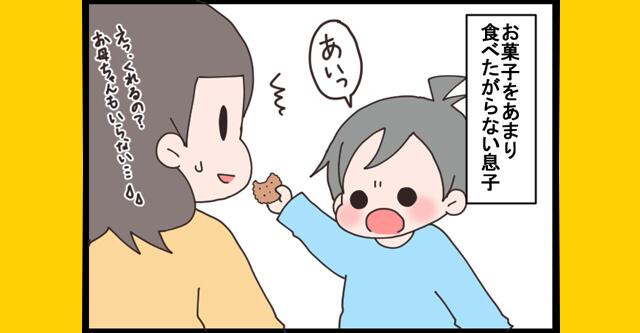 152-sum