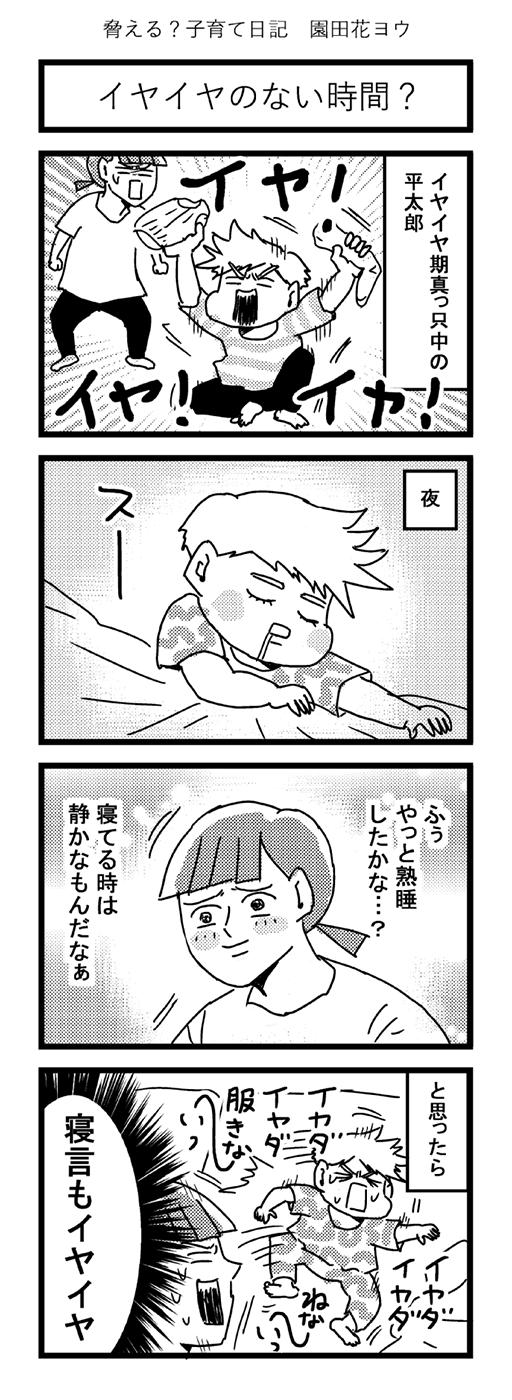2016_6_8manma_kansei