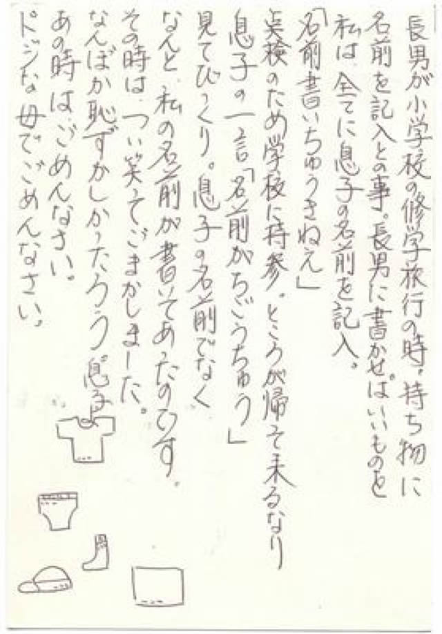 gomen_04