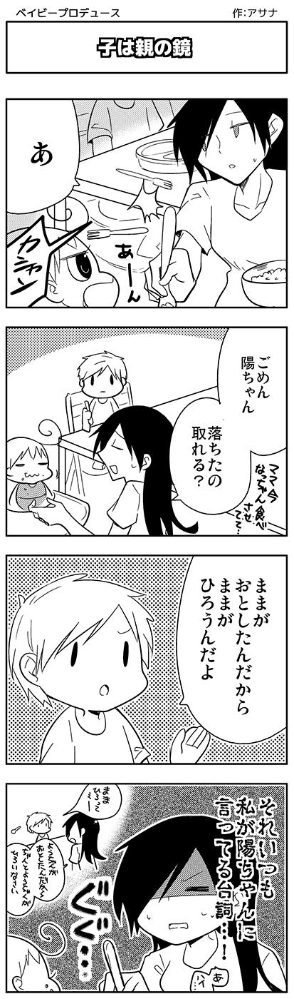 baby_p_114