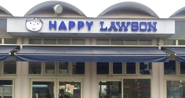 happylawson_00