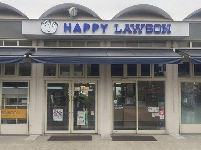 happylawson_01