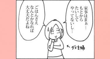 11katakuri_sum