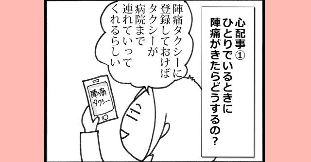 12_kata_sum