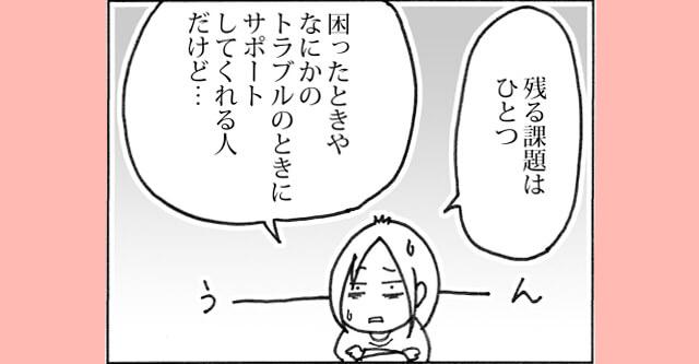 13_kata_sum
