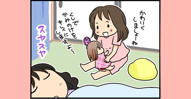 150_yuzu_sum