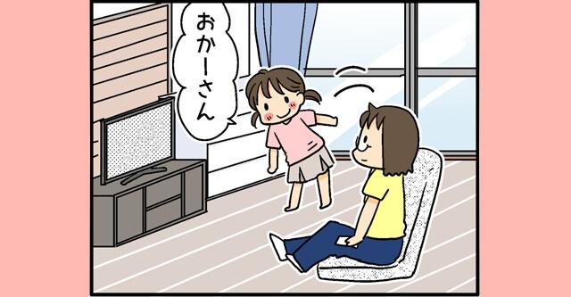 151_yuzu_sum