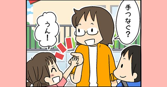 152_yuzu_sum