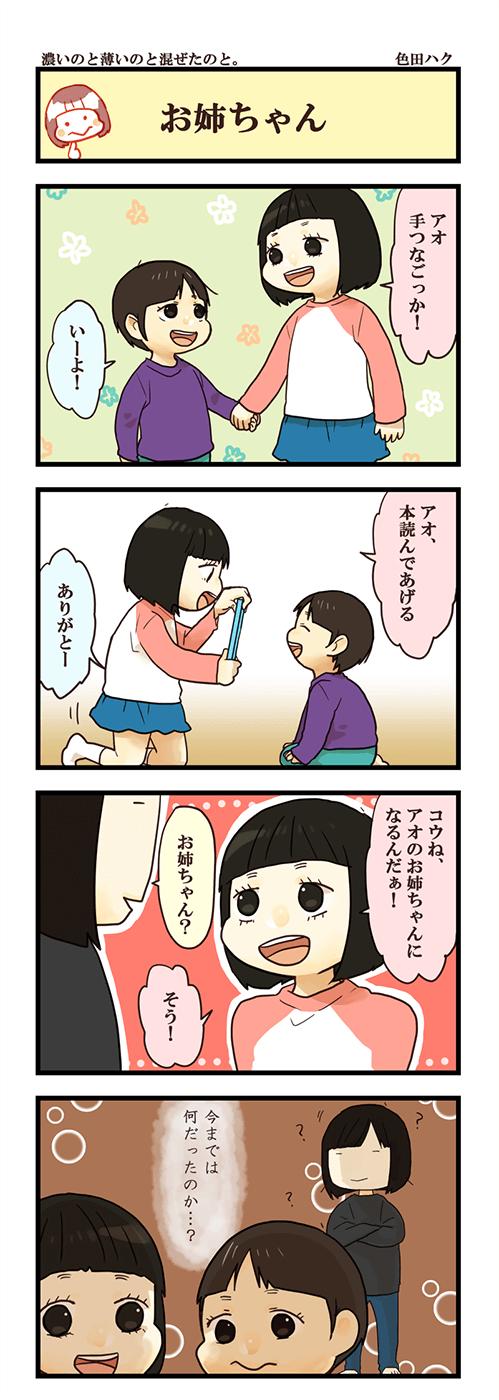 153haku