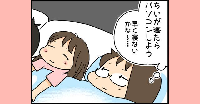 153yuzu_sum