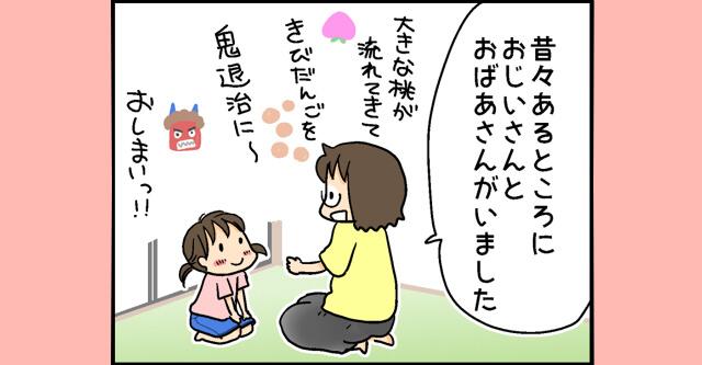 154_yuzu_sum