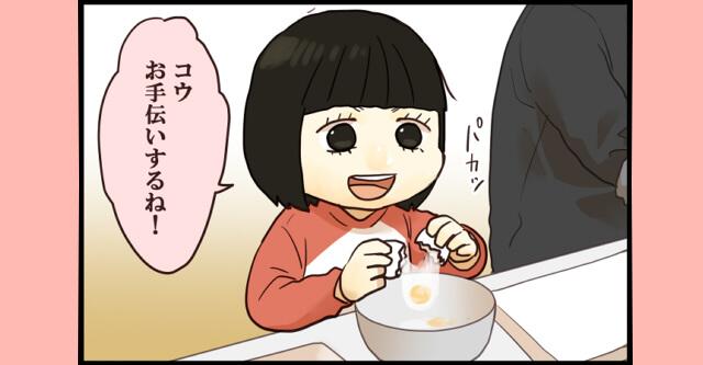 155_haku_sum