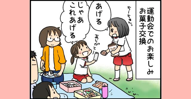 156_yuzu_sum
