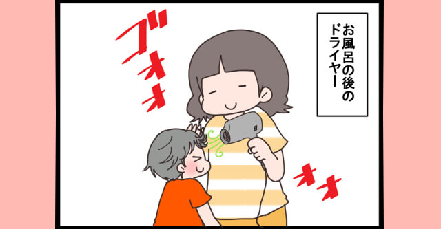 181_moka_sum