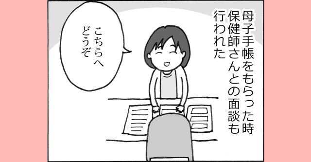 8_kata_sum