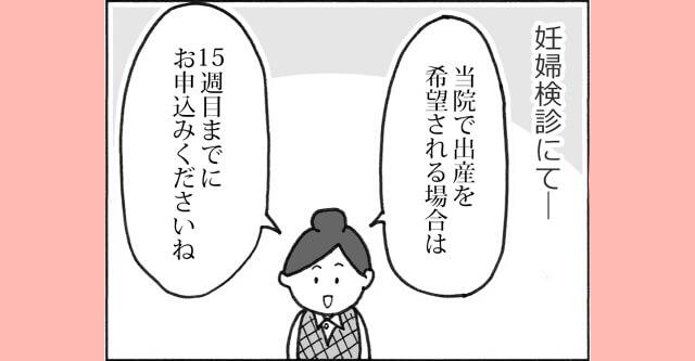 9_kataku_sum