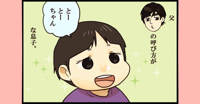 162haku_sum