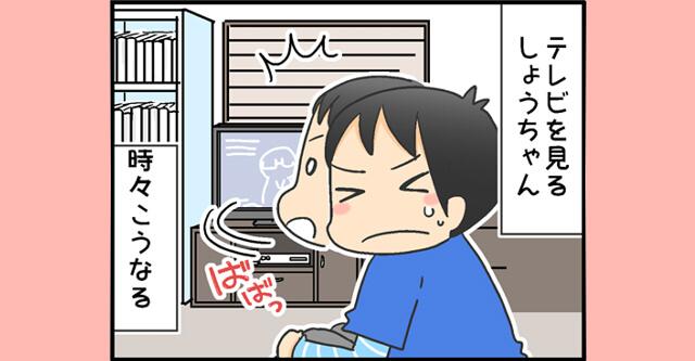 163_yuzu_sum