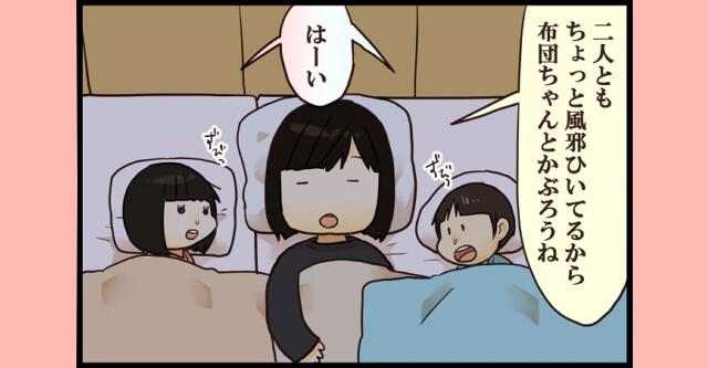 164haku_sum