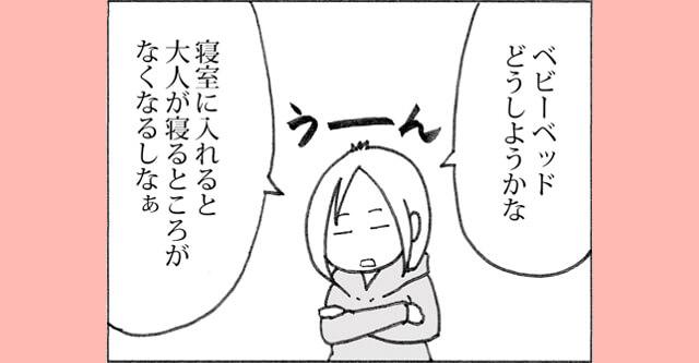16kata_sum