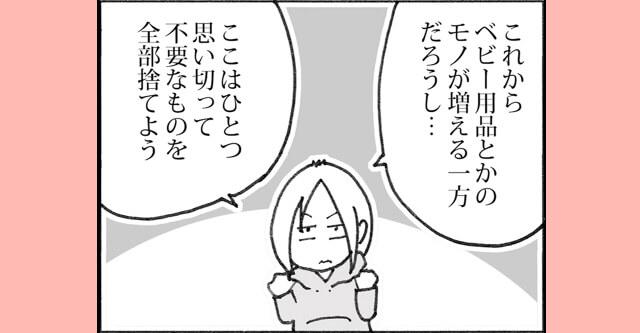17-kata_sum
