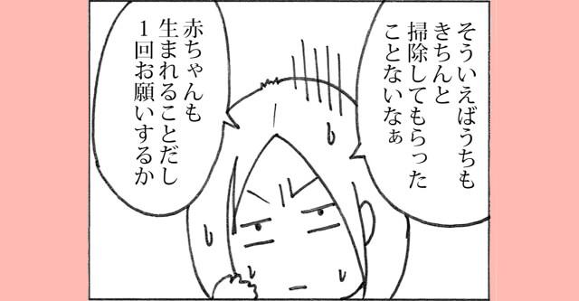 18kata_sum