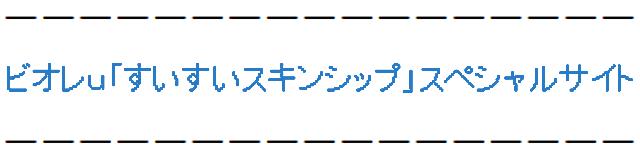 b-u_02_2016_11