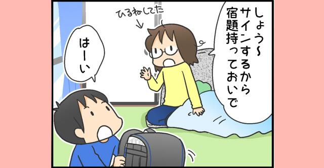 166_yuzu_sum
