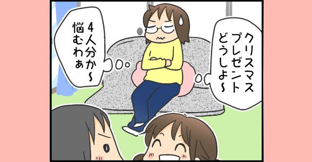 170yuzu_sum2