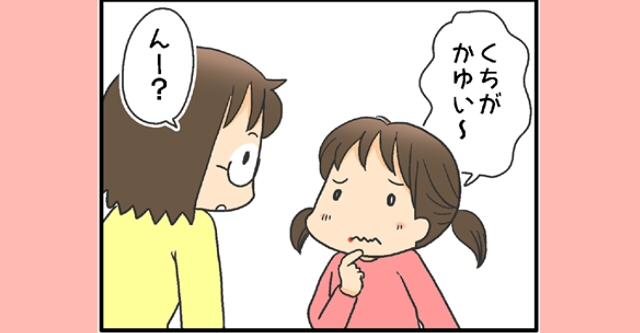 171_yuzu_sum