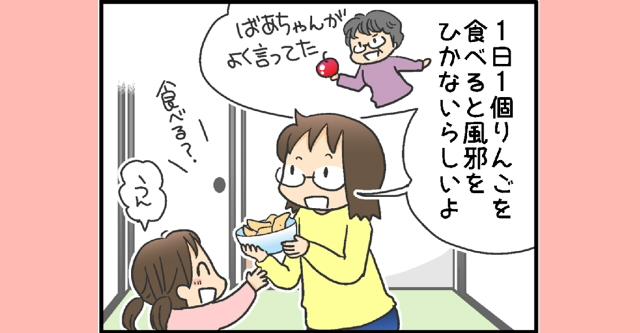 172_yuzu_sum